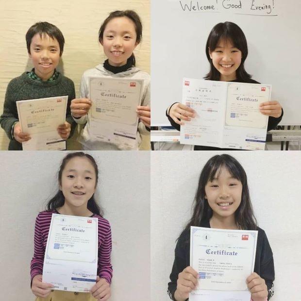 小学4~6年生の生徒たちが英検5級と4級に挑戦。小学生のうちに英検を経験する事は自信にもつながるし、中学に入ってからの英語の授業にもスムーズに馴染んで行けます。