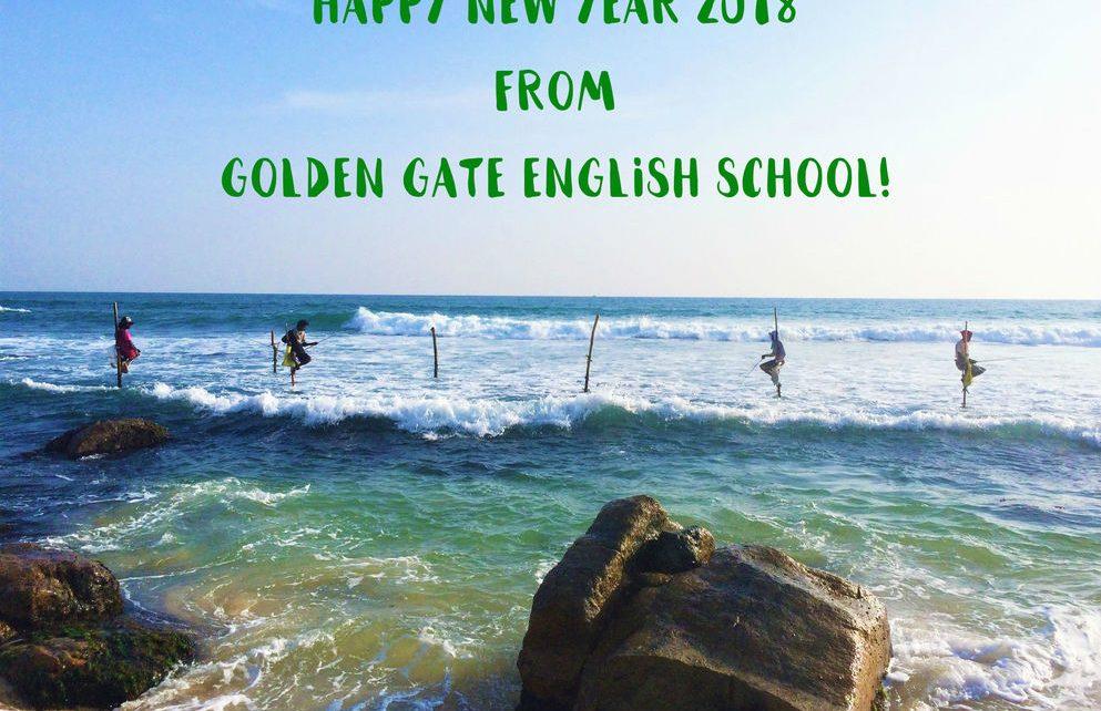 すべての生徒に明けましておめでとうございます!