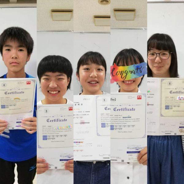 英検合格者発表幸せな学生